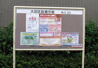 20101021-03.jpg